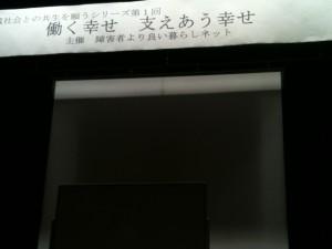 blog_import_51108c7f4acc4