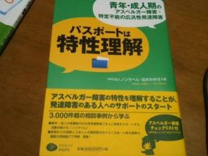 blog_import_51108cb0aa4d2