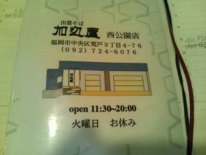 blog_import_51108e0b4b866