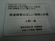 blog_import_51108e25bb76a