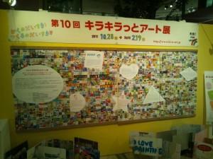 blog_import_51108eeb4641c