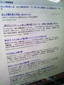 blog_import_511090b4b3ba1