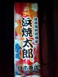 blog_import_5110925423ef5