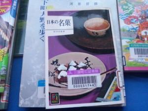 blog_import_511093373631b