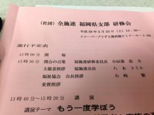 blog_import_5141251165d79