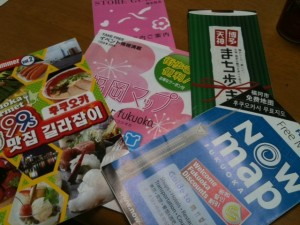 blog_import_51108af8e13a9