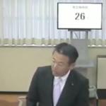 平成29年決算特別委員会